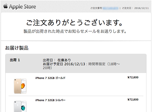 apple-loan13